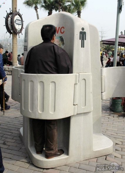 Public WC For Man in China