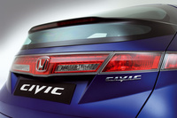 Civic 5D - rear