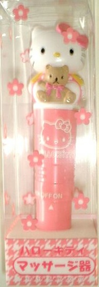 Hello Kitty Dildo?