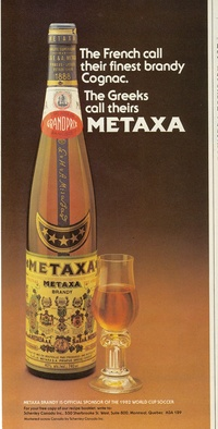 1982-Metaxa-Brandy