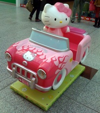 Hello Kitty Kids Car