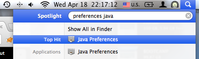search-preferences-java