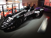 Nissan Deltawing - front view