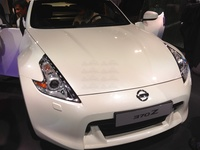 Nissan 370Z - front view