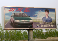 Fiat Billboard in North Korea
