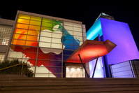 Yerba Buena Center for the Arts in San Francisco
