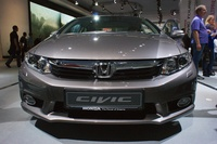 Honda Civic Sedan 2014 - frontal view