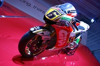 Honda RC213V LCR - frontal view