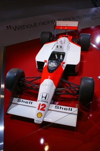 McLaren Honda MP4-4 - frontal view