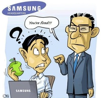 Samsung headquarters: YOU ARE FIRED
