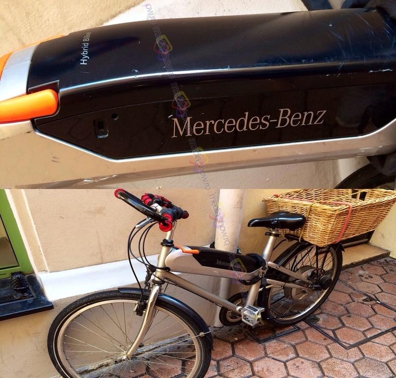 Mercedes benz hybrid bike mediashow ro mediashow ro for Mercedes benz bicycle